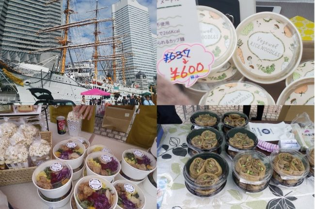 横浜で初開催!「横浜ヴィーガン祭り2019」レポート