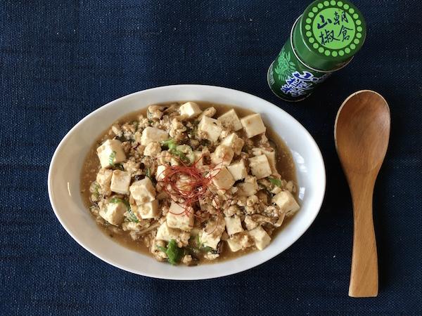 お肉のかわりもお豆腐で!焼き豆腐一丁でできる麻婆豆腐〜お家で簡単!ベジごはん〜
